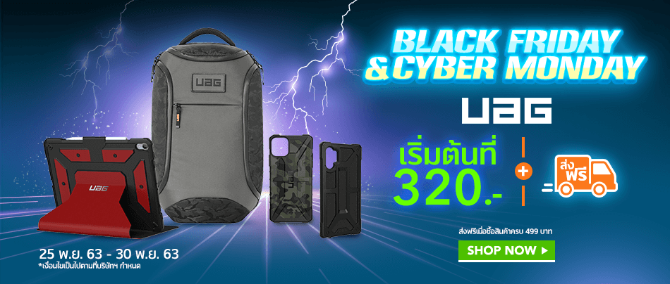 black friday UAG 27-28