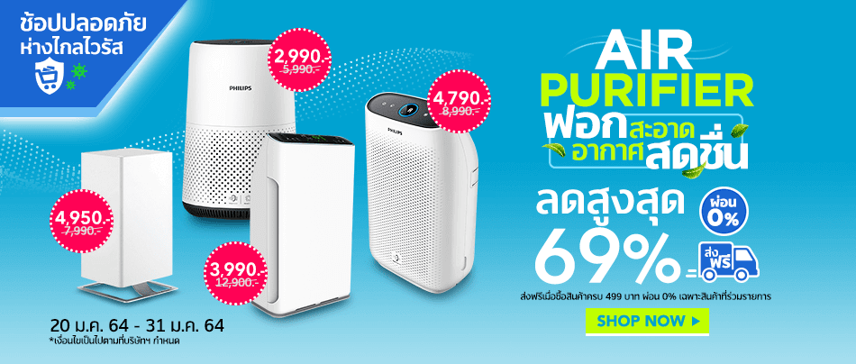 air purifier 22-26