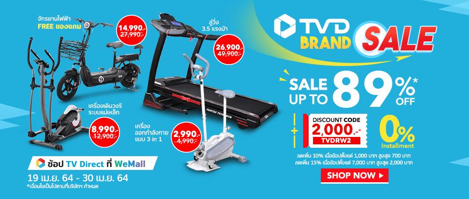 TV Direct Brand Sale 19-22