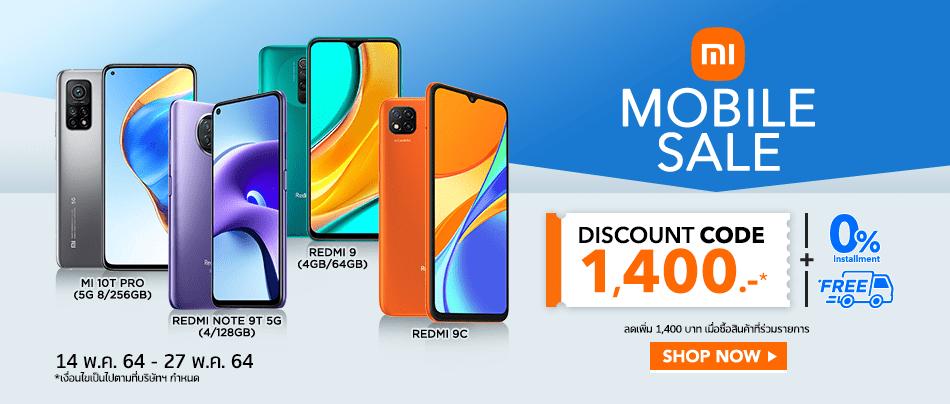 Xiaomi Mobile Sale 15-17