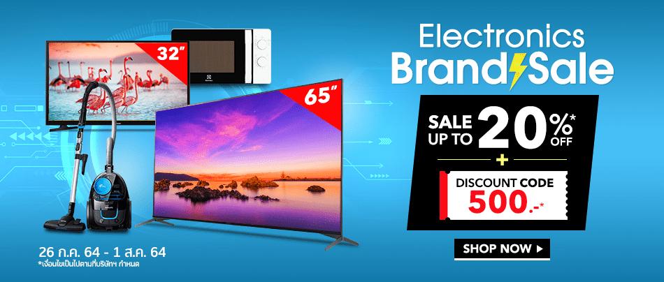 Electronics Brand Sale 26-1